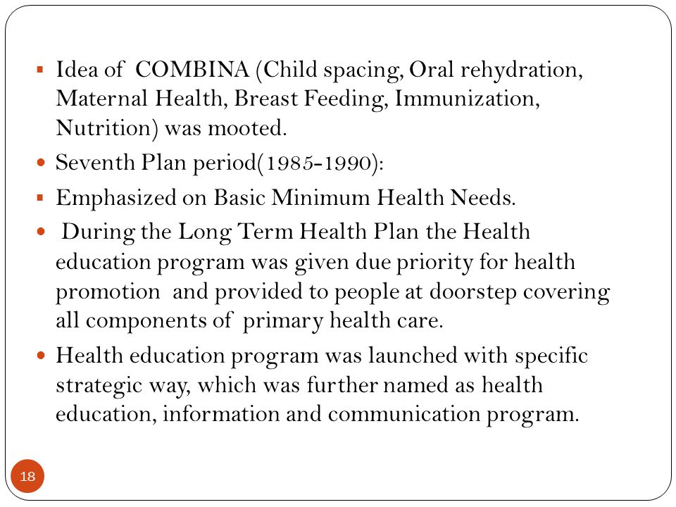 Idea of COMBINA (Child spacing, Oral rehydration, Maternal Health, Breast Feeding, Immunization, Nutrition) was mooted.