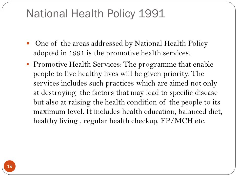 National Health Policy 1991