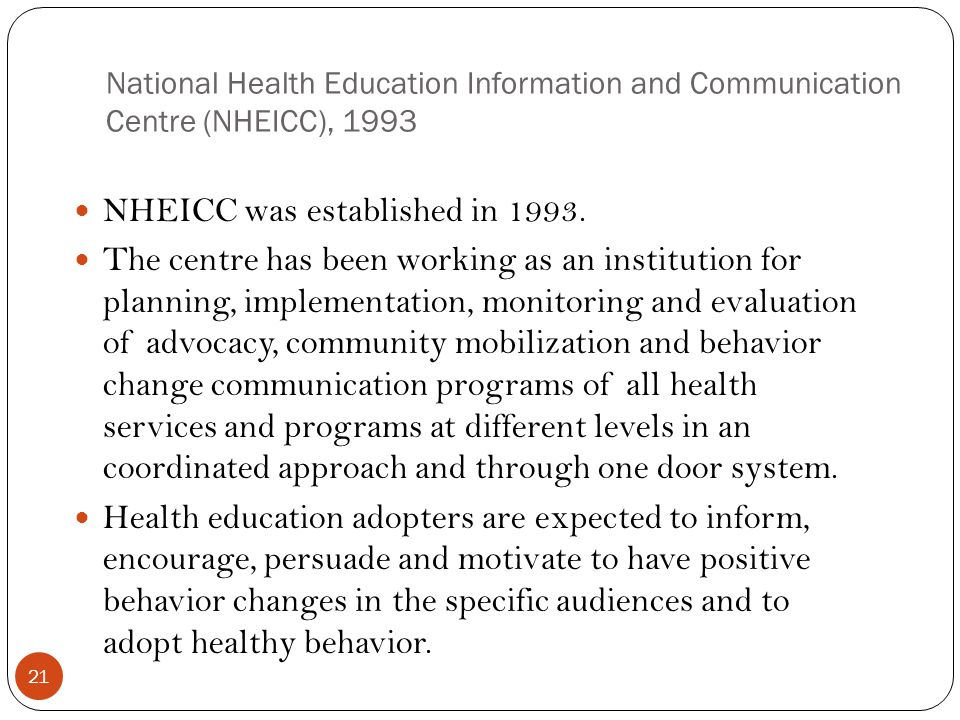 NHEICC was established in 1993.