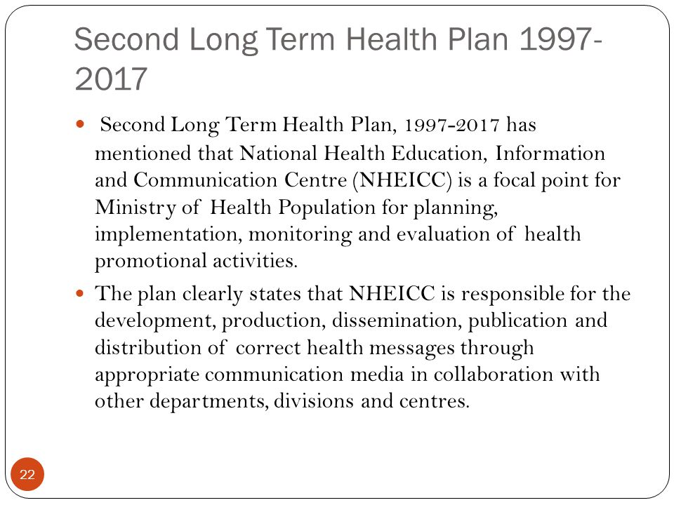 Second Long Term Health Plan 1997-2017