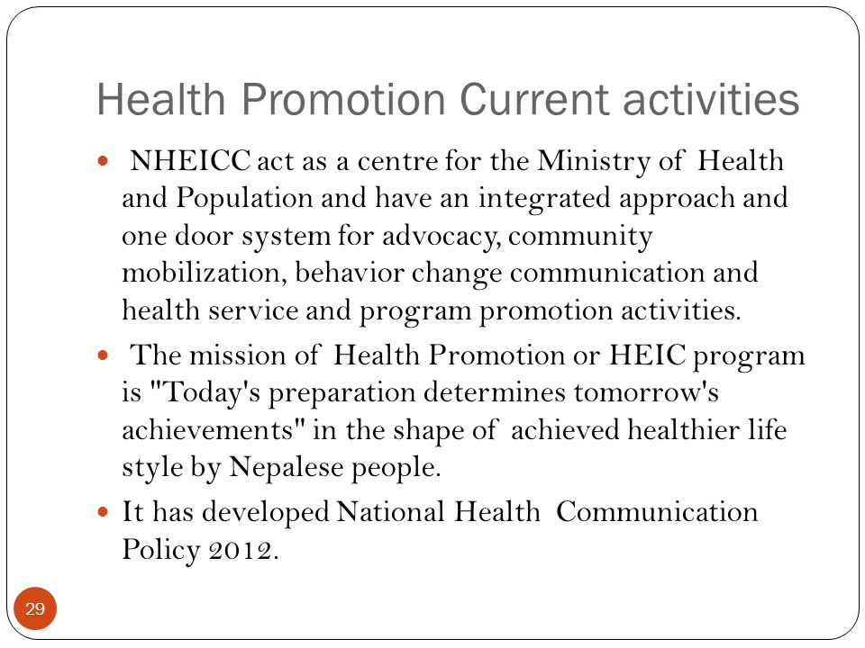 Health Promotion Current activities