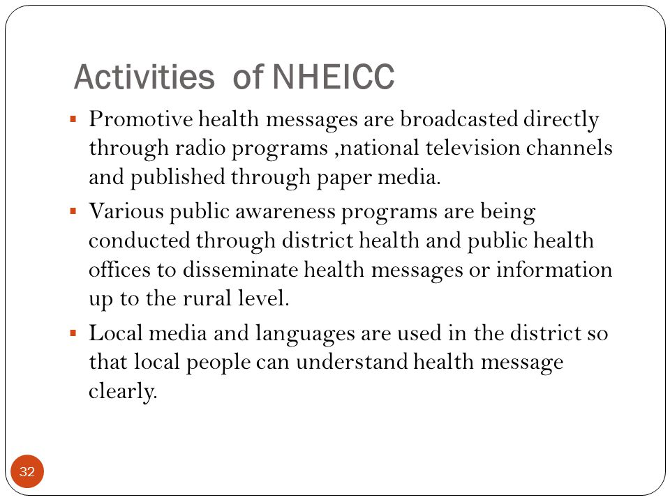 Activities of NHEICC