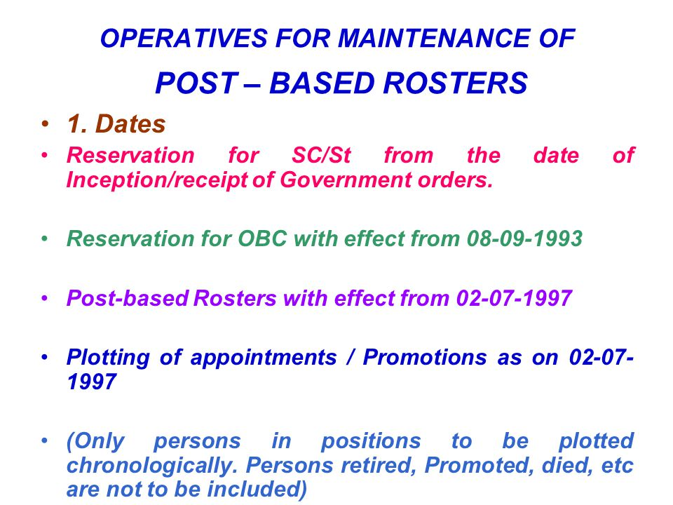 OPERATIVES FOR MAINTENANCE OF POST – BASED ROSTERS