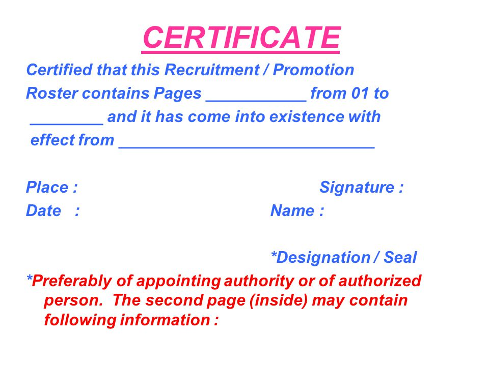 CERTIFICATE Certified that this Recruitment / Promotion