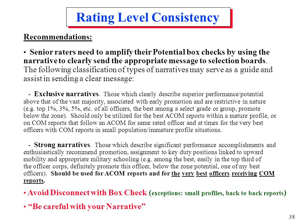 Rating Level Consistency