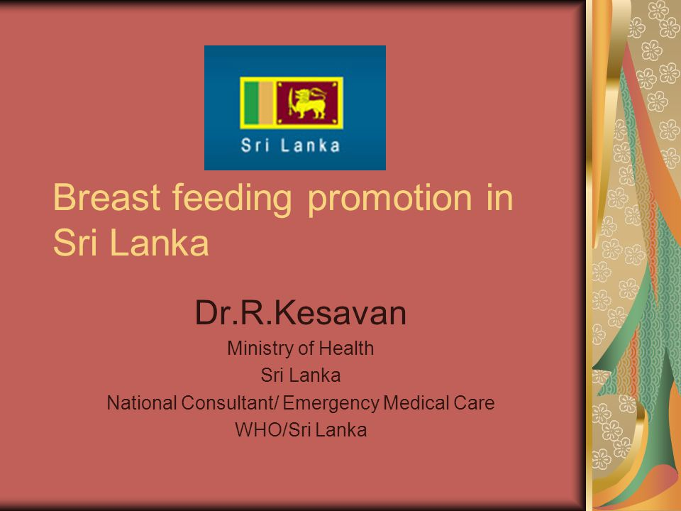 Breast feeding promotion in Sri Lanka