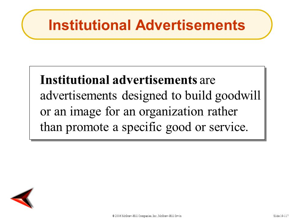 Institutional Advertisements