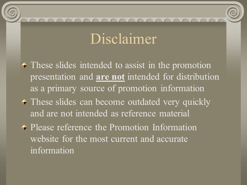Promotion Process Disclaimer.