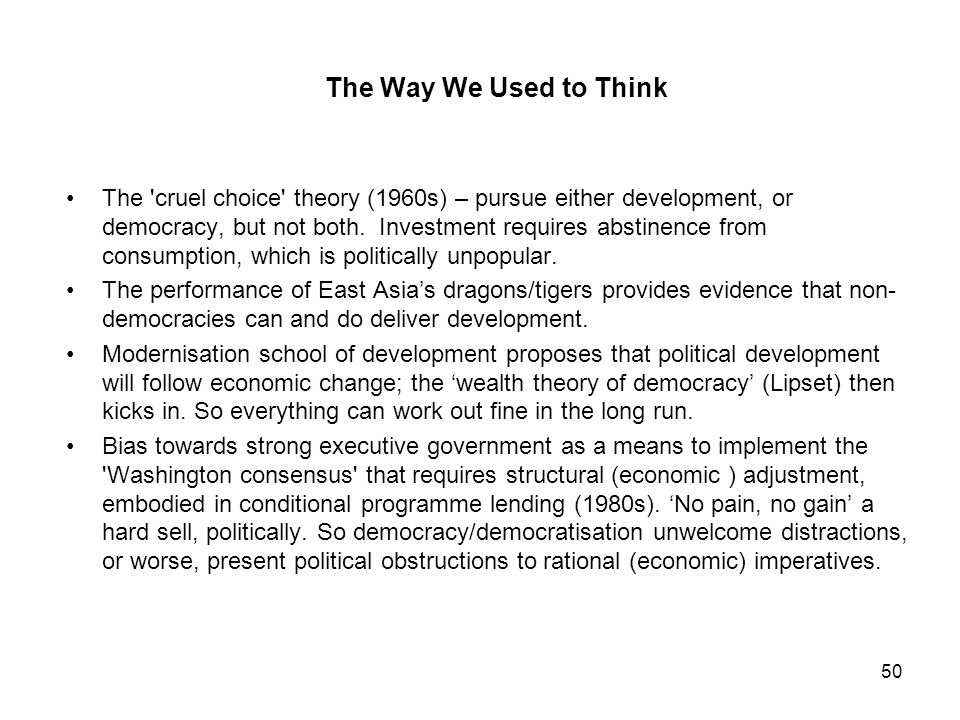 The Way We Used to Think