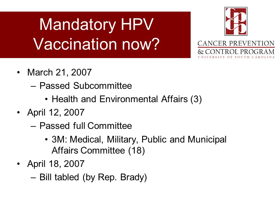 Mandatory HPV Vaccination now