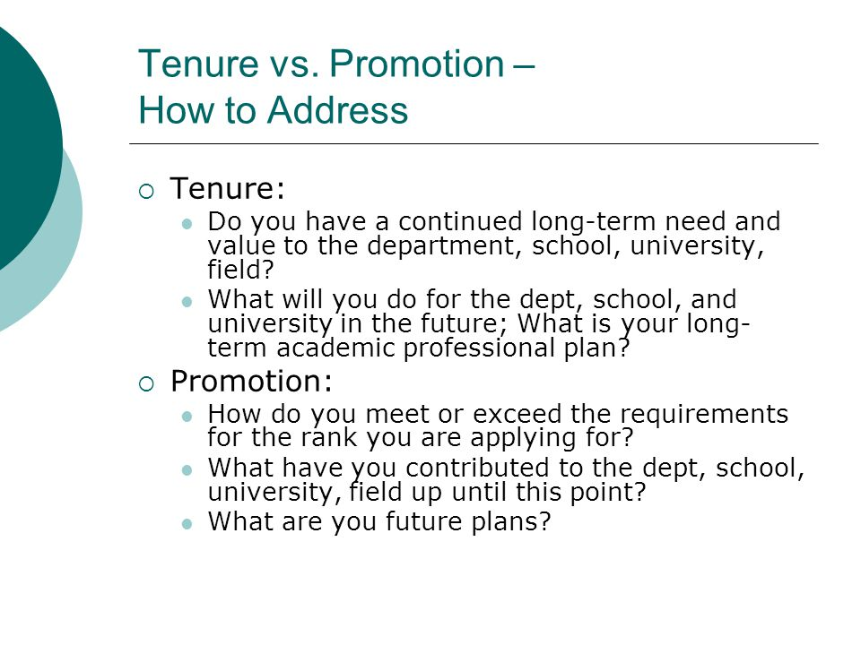 Tenure vs. Promotion – How to Address