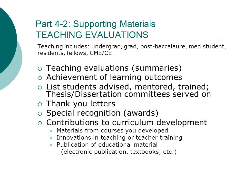 Part 4-2: Supporting Materials TEACHING EVALUATIONS