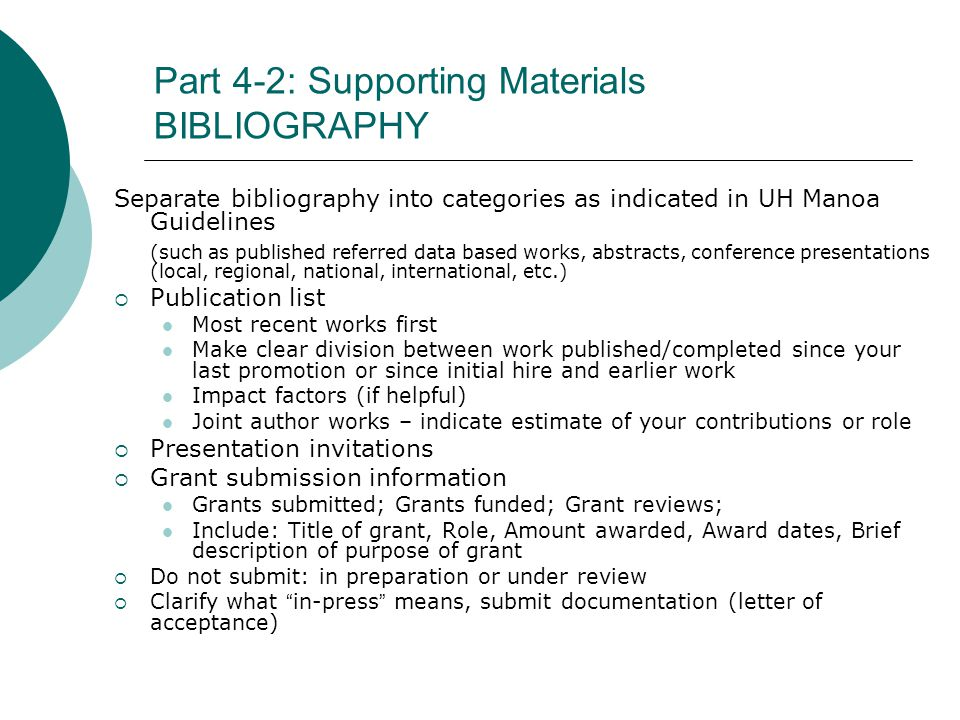 Part 4-2: Supporting Materials BIBLIOGRAPHY