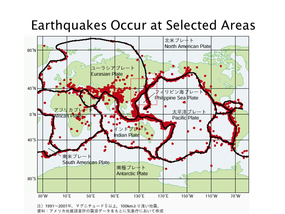 Earthquakes Occur at Selected Areas