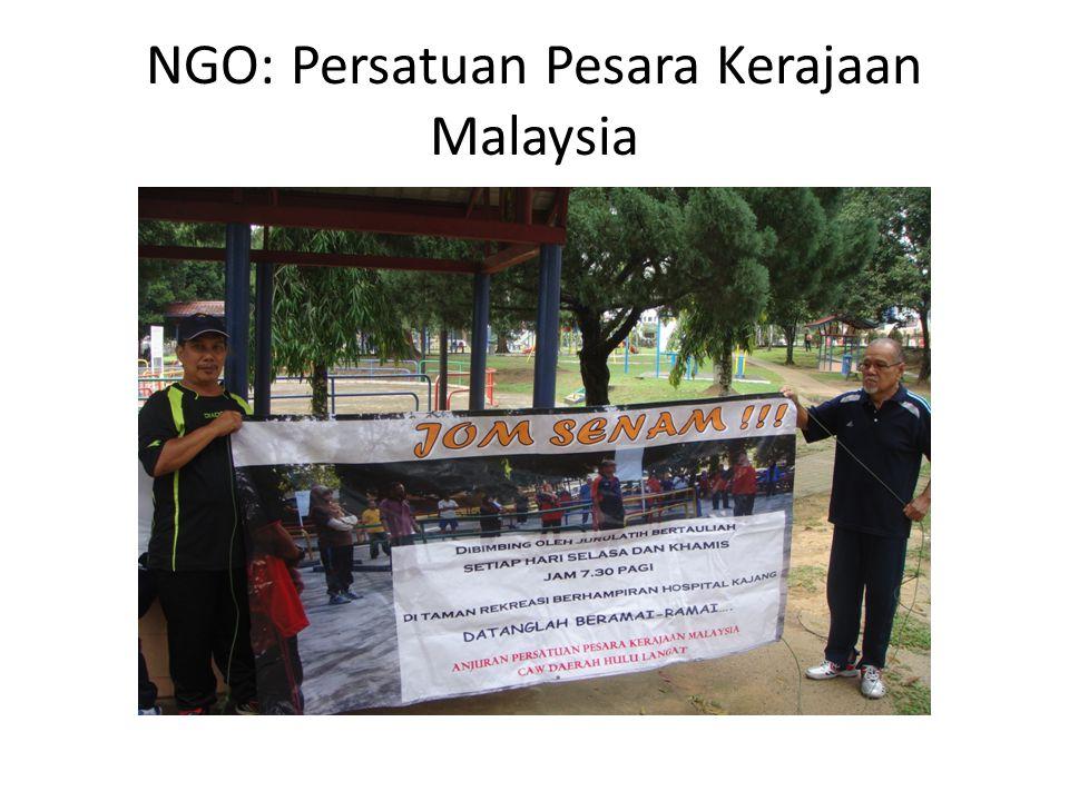 NGO: Persatuan Pesara Kerajaan Malaysia