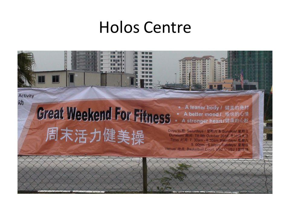 Holos Centre