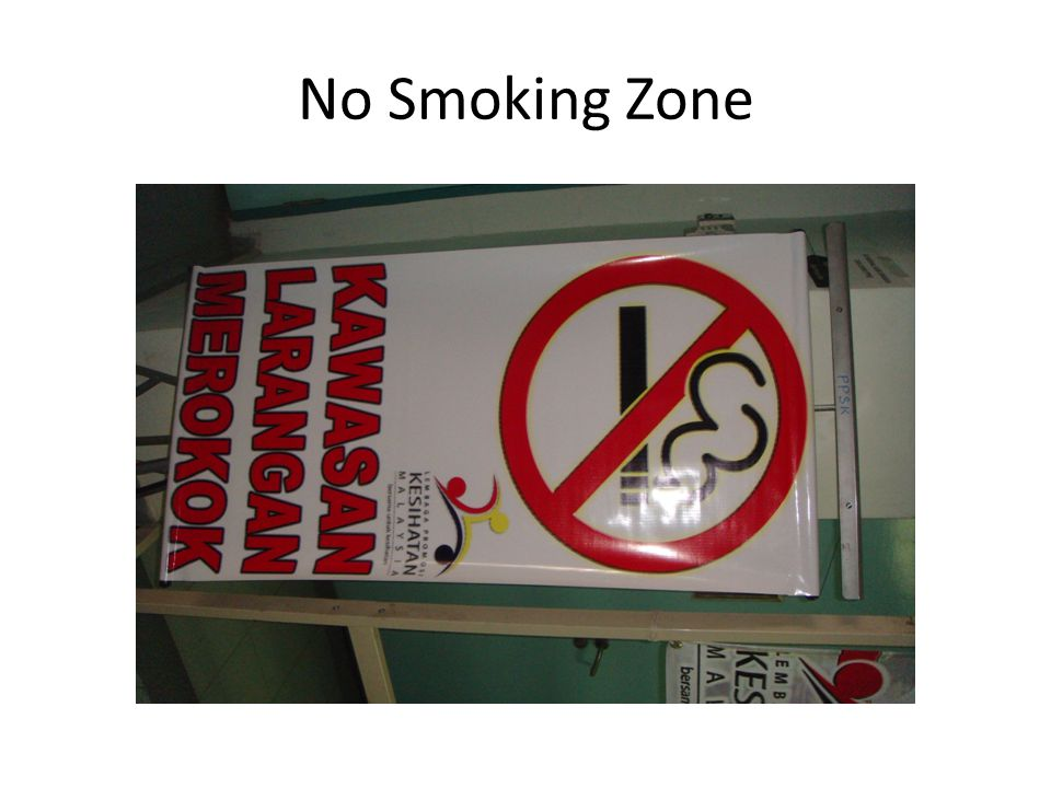 No Smoking Zone