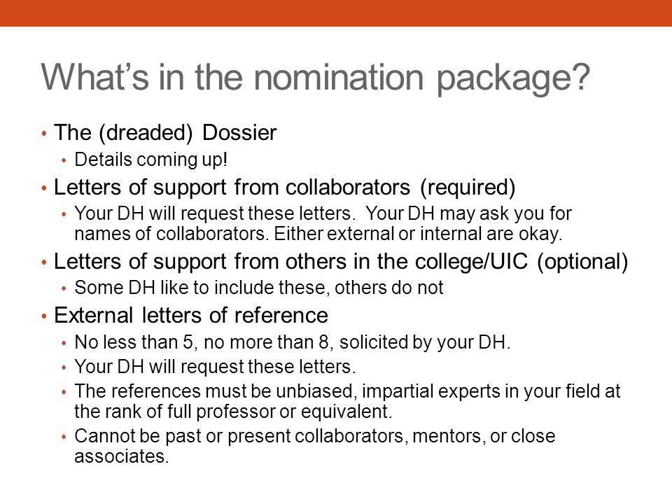 What's in the nomination package