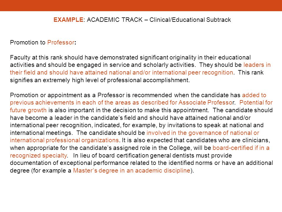 EXAMPLE: ACADEMIC TRACK – Clinical/Educational Subtrack