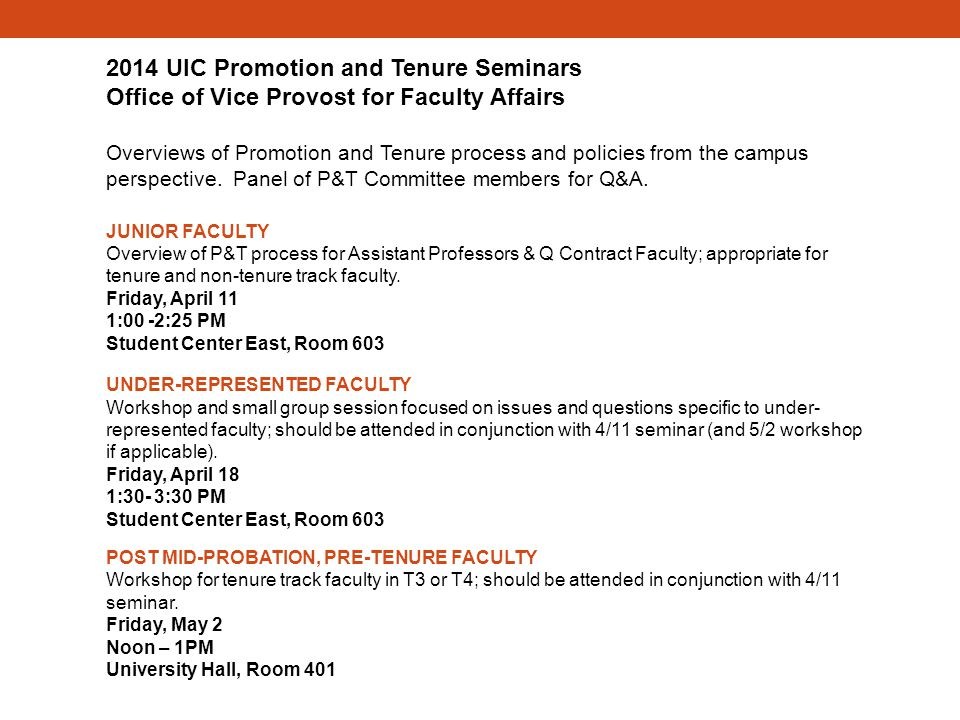 2014 UIC Promotion and Tenure Seminars