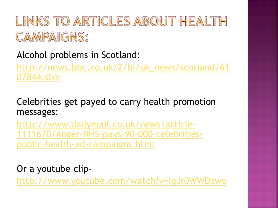 Links to articles about health campaigns: