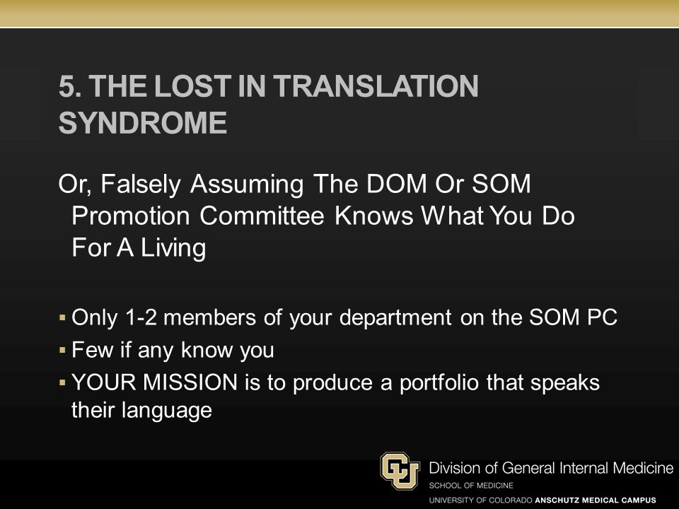 5. The Lost in translation syndrome