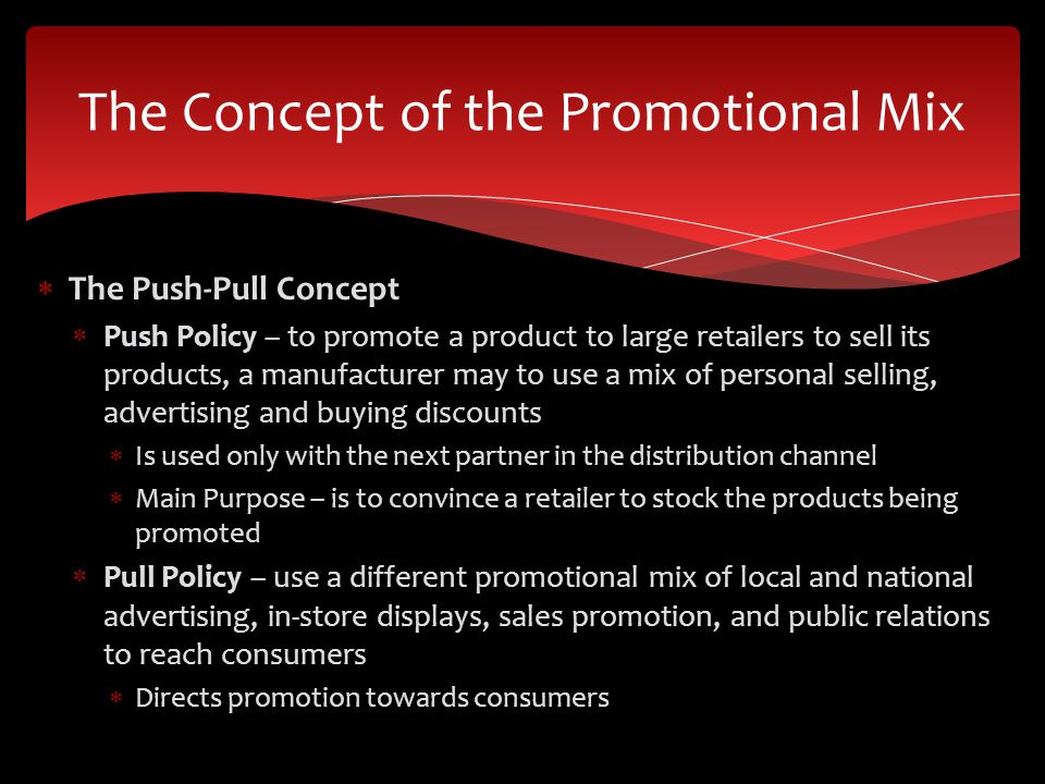 The Concept of the Promotional Mix