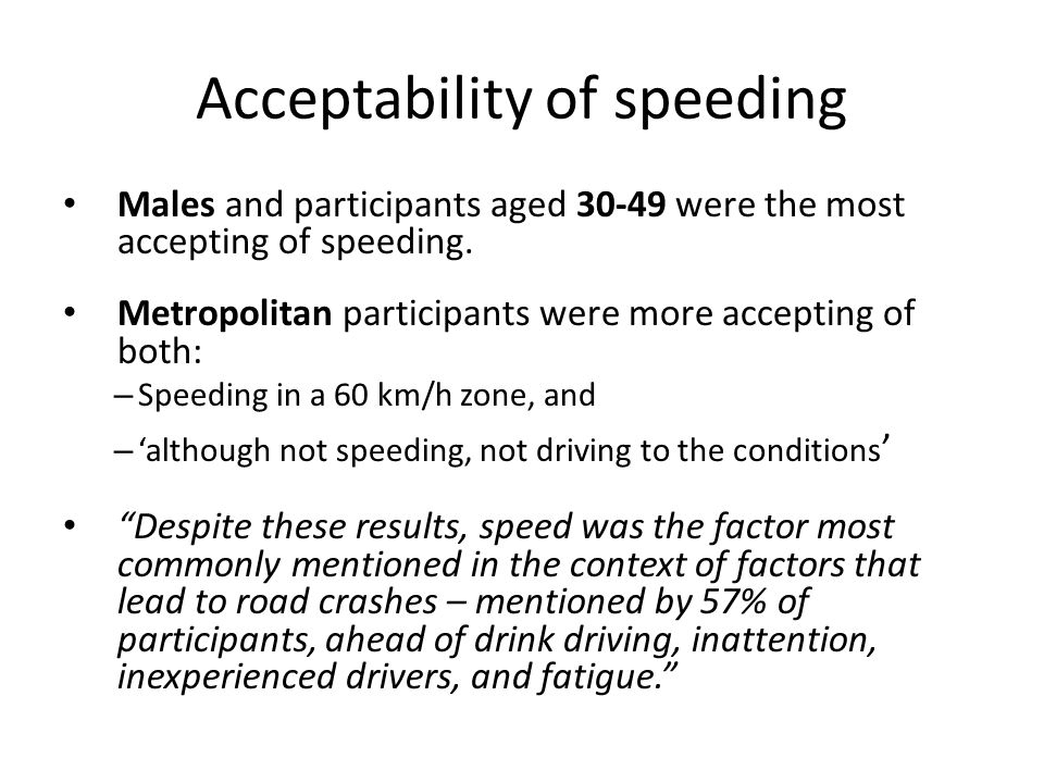 Acceptability of speeding