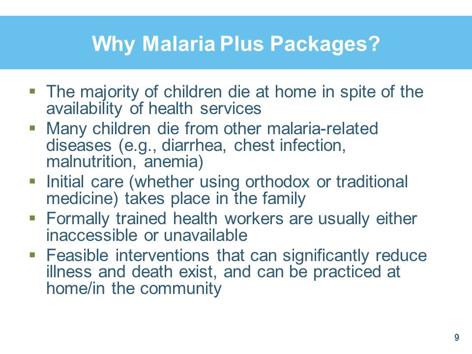 Why Malaria Plus Packages