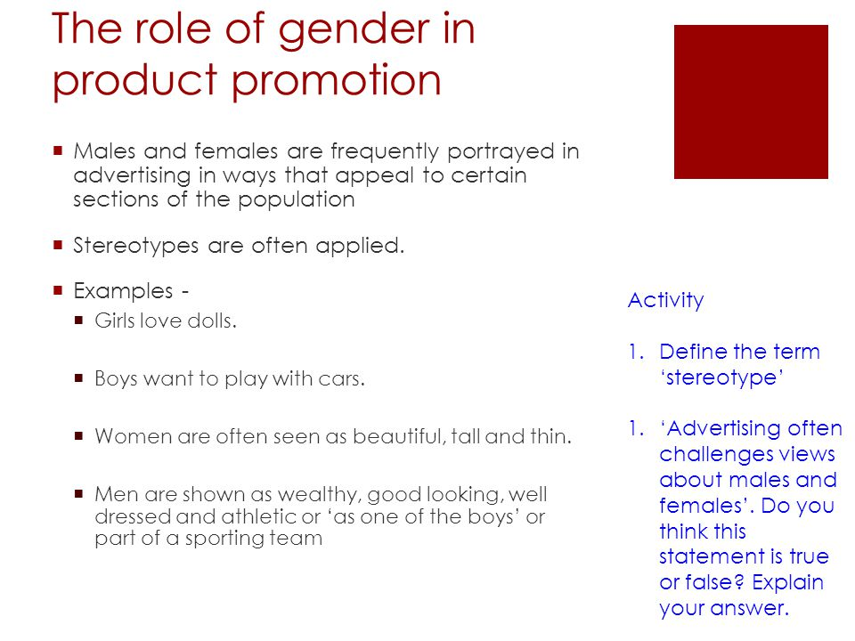 The role of gender in product promotion