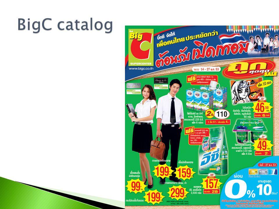 BigC catalog