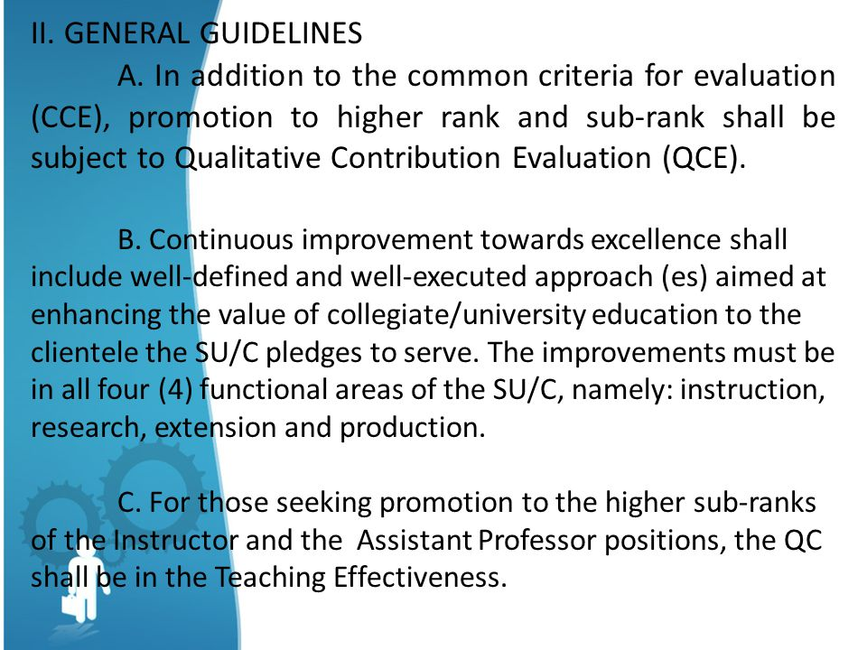 II. GENERAL GUIDELINES