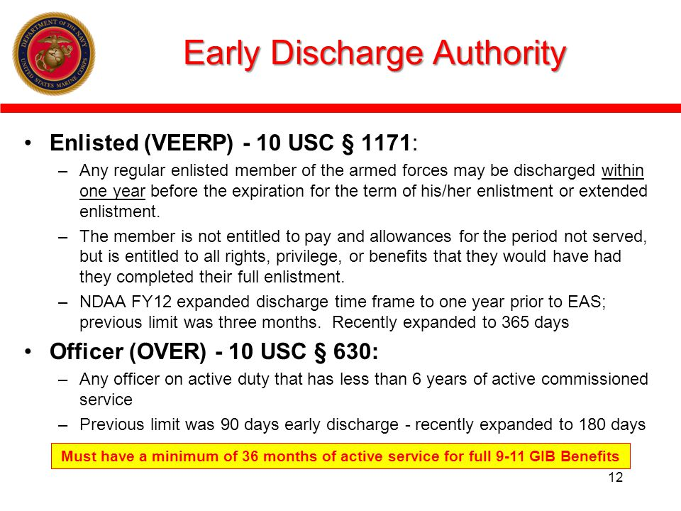 Early Discharge Authority