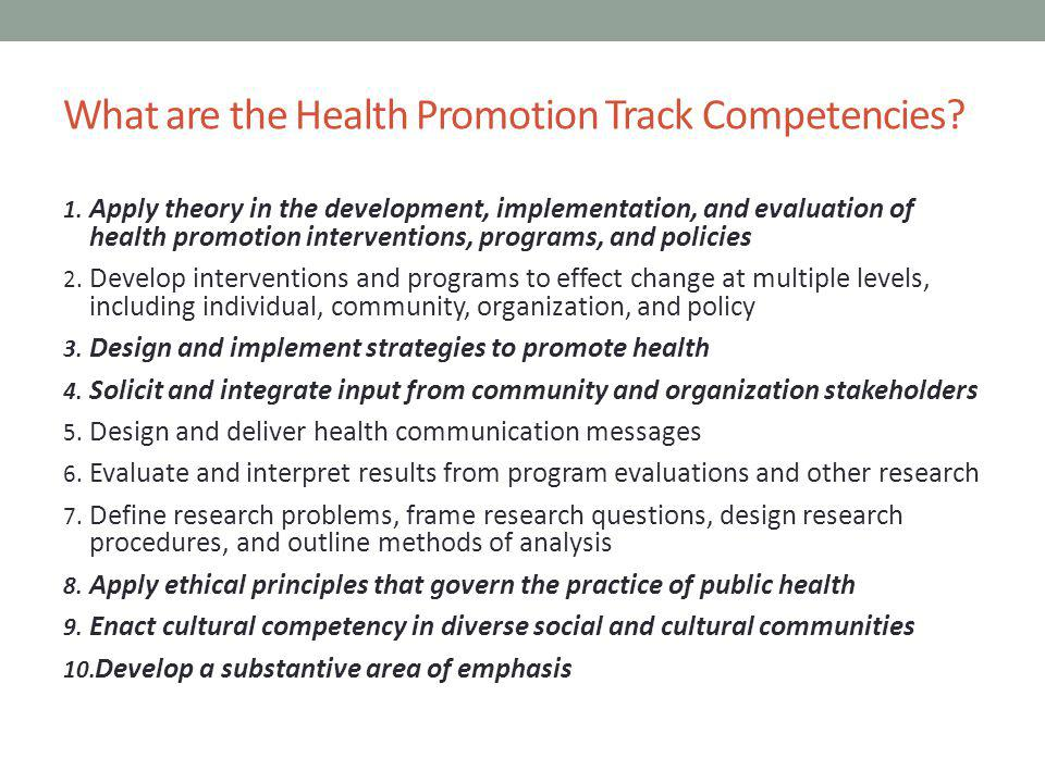 What are the Health Promotion Track Competencies