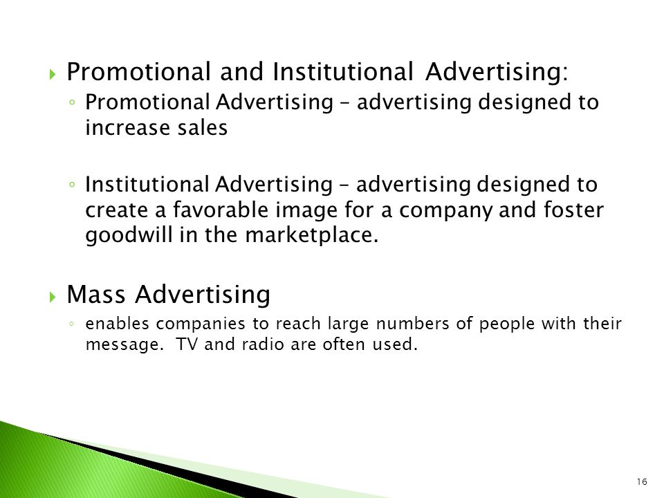 Promotional and Institutional Advertising: