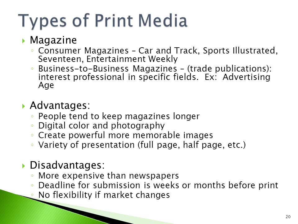 advantages and disadvantages of magazine The advantages and disadvantages of technology in the classroom show that it can be beneficial to try new tools for learning different people have different levels of comfort when it comes to introducing something new.