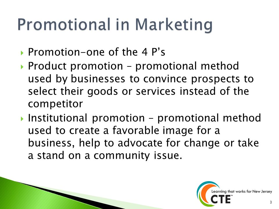 Promotional in Marketing