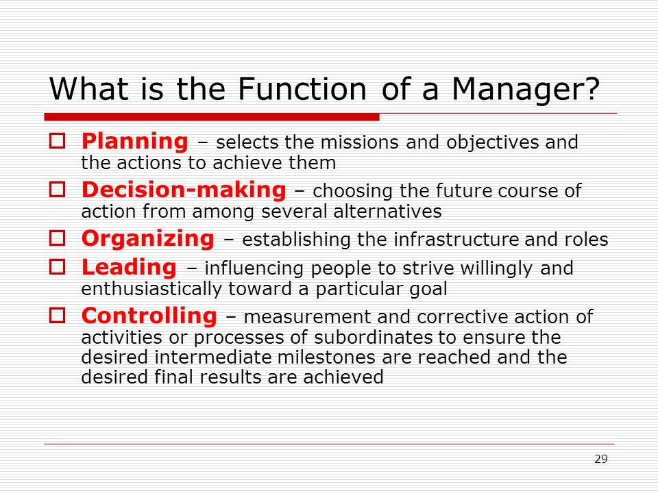 What is the Function of a Manager