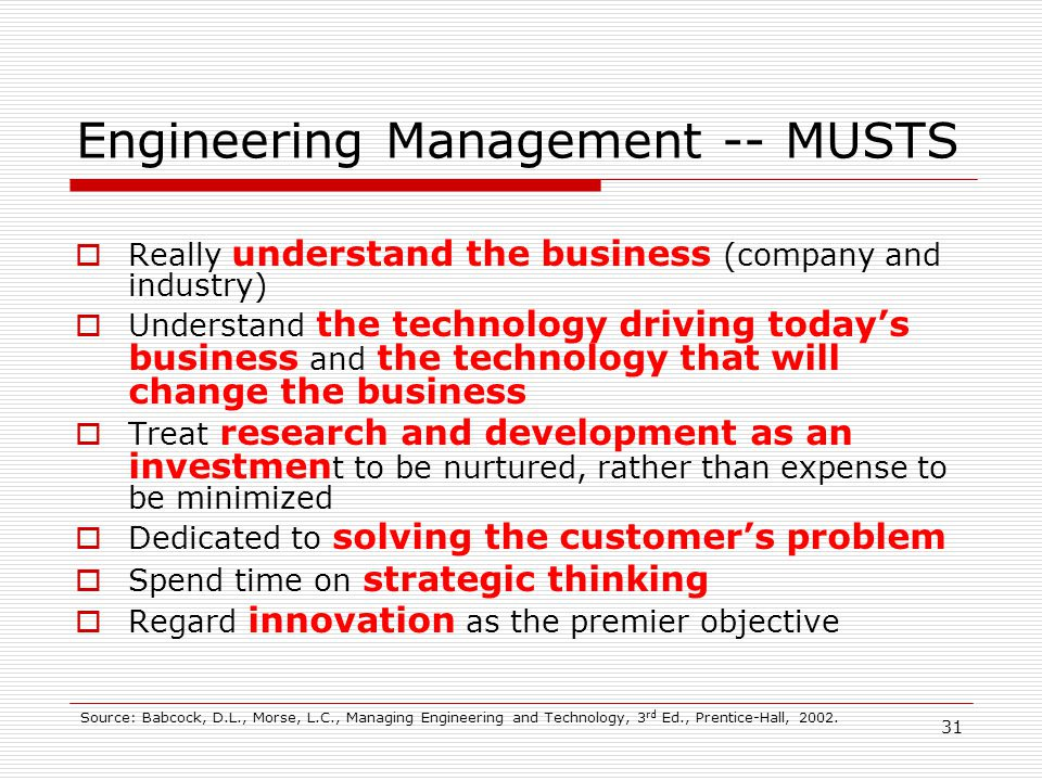 Engineering Management -- MUSTS