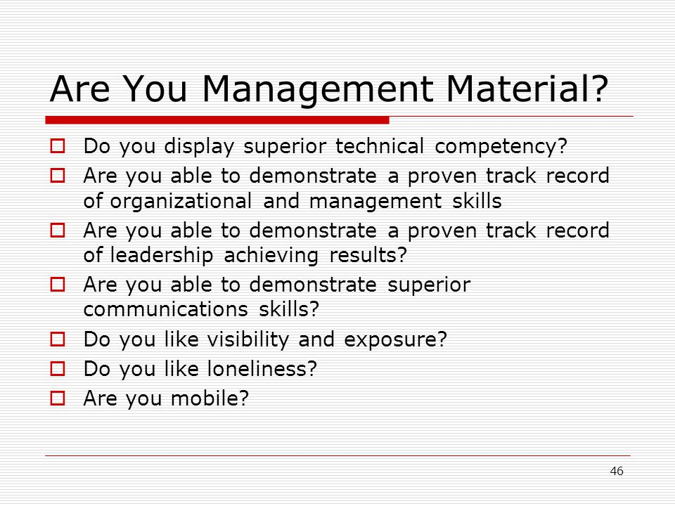 Are You Management Material