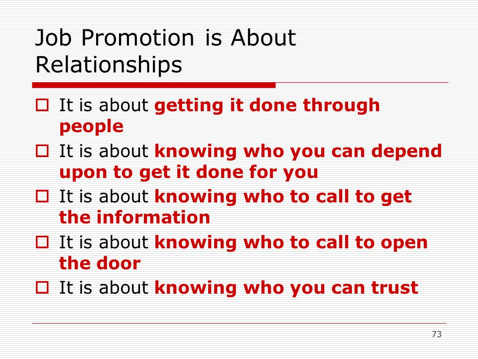 Job Promotion is About Relationships