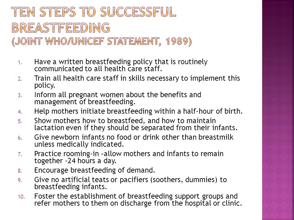 Ten Steps to Successful Breastfeeding (Joint WHO/UNICEF Statement, 1989)