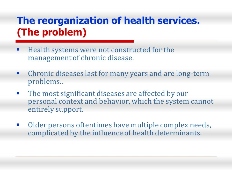 The reorganization of health services. (The problem)