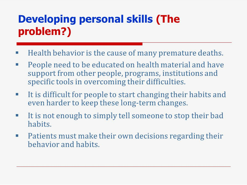 Developing personal skills (The problem )