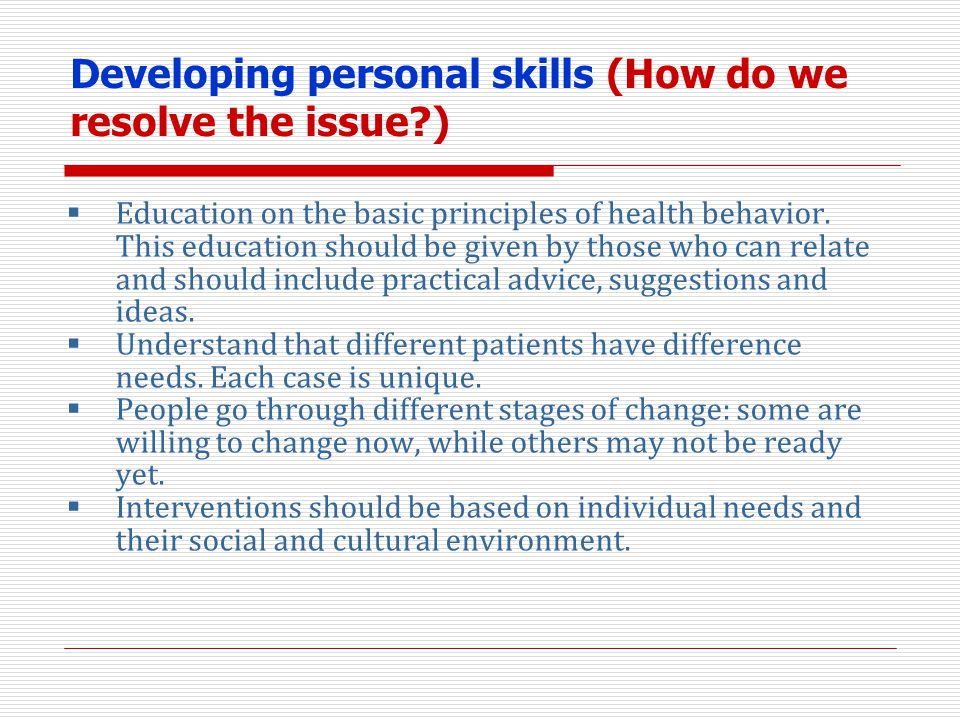 Developing personal skills (How do we resolve the issue )
