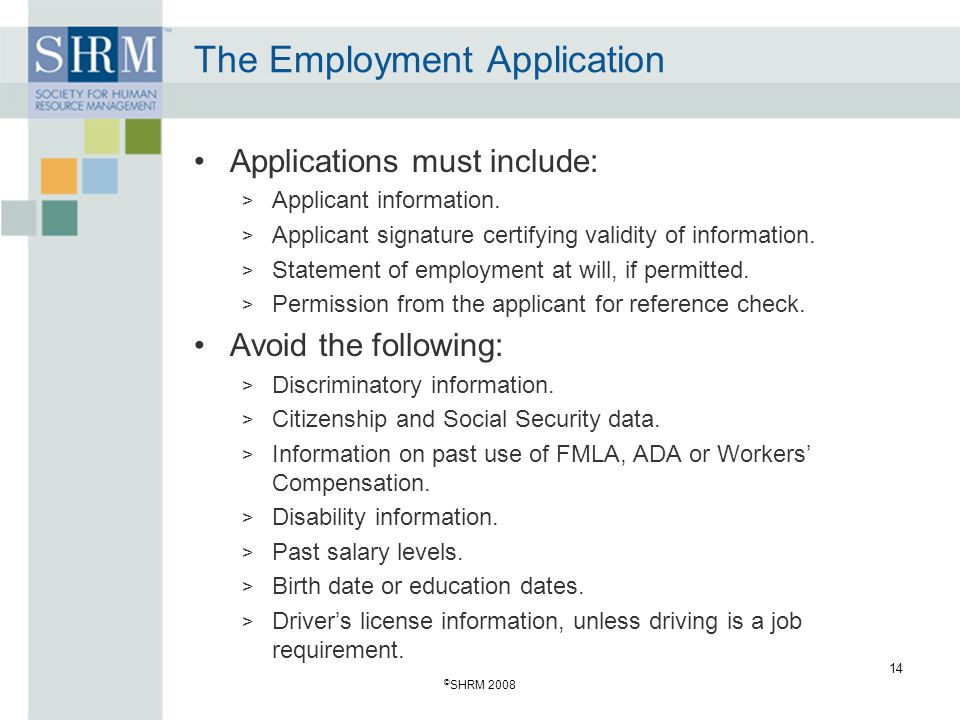 The Employment Application