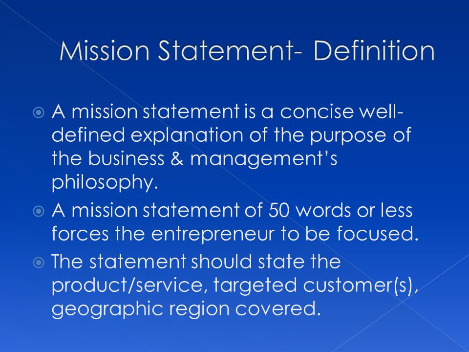 Mission Statement- Definition