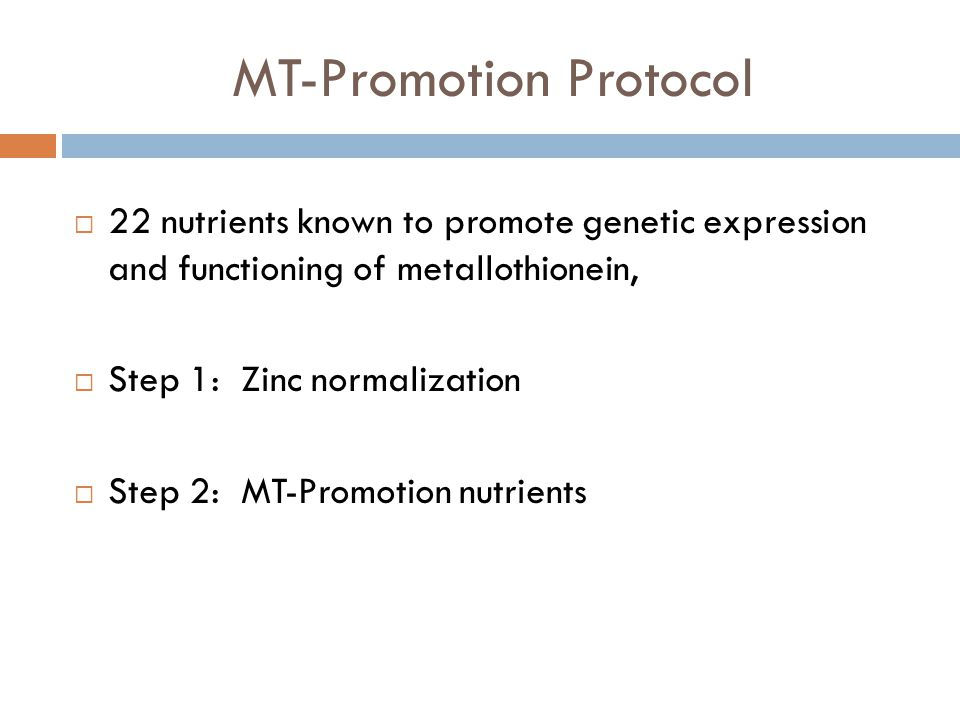 MT-Promotion Protocol
