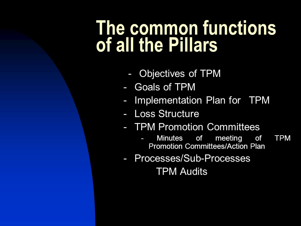 The common functions of all the Pillars