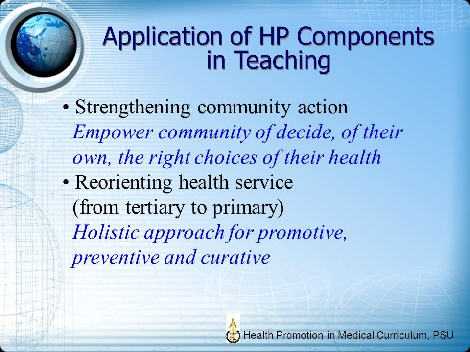 Application of HP Components in Teaching